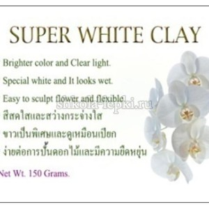Супер белая глина тайская (хф, паста для лепки цветов) морозостойкая