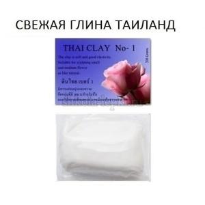 Глина №1 «холодный фарфор» для лепки цветов, морозостойкая