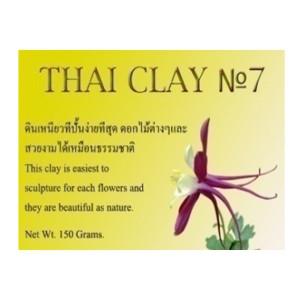 Тайская глина №7 «холодный фарфор» для лепки цветов полупрозрачная