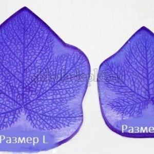 Молд лист виноград, размер M