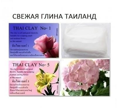 Тайская глина для цветов улучшенная Modern Модерн клэй холодный фарфор
