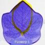 Молд лист винограда для розы