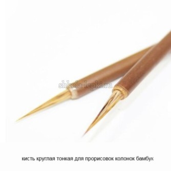 aa91331fd59094c14add30234386—materialy-dlya-tvorchestva-kistochka-kist-kolonok