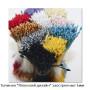 f51983606885617b54cc3da769cg--materialy-dlya-tvorchestva-tychinki-1mm-zaostrennye