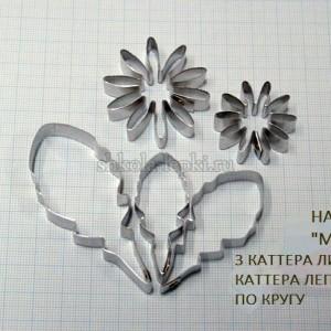Каттер набор мини гербера с листьями, лист гербера, одуванчик №3491
