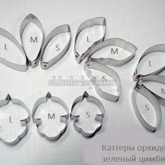 Каттер цимбидиум орхидея зеленая — зеленый цимбидиум набор 4 каттера