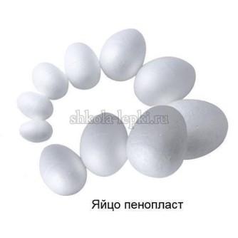Фигурный пенопласт. Шар, сфера, конус, сердце, яйцо, капля, кольцо.