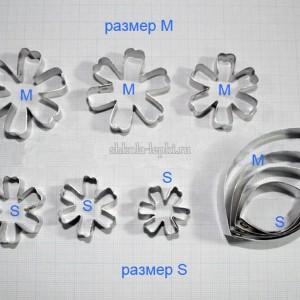 Каттеры жасмин волнистые лепестки №3343