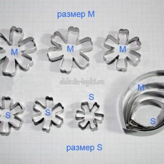 Каттеры жасмин набор из 5 предметов