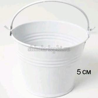 Мини ведерочко разные цвета металл,пластмасса