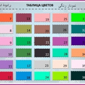 Фоамиран ЭВА иранский большой лист