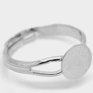 Основа для кольца гладкий диск 8 мм, «серебро»