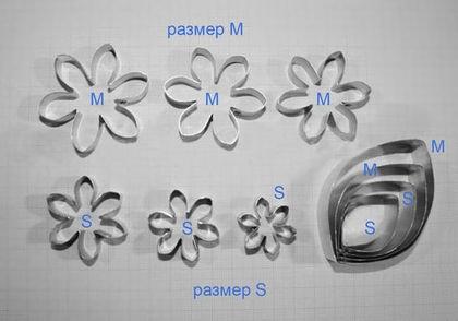 Каттеры жасмин заостренные лепестки №3344