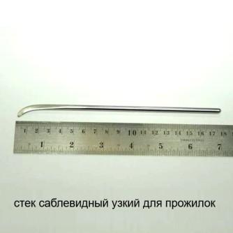 Саблевидный стек узкий для прожилок