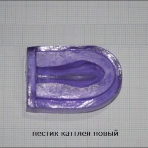 Молд пестик каттлея №100