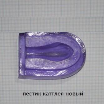 Молд пестик каттлея № 100