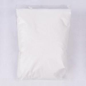 Самоотвердевающая белая полимерная глина «Зефирка» 100 г