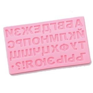 Молд силиконовый «алфавит»