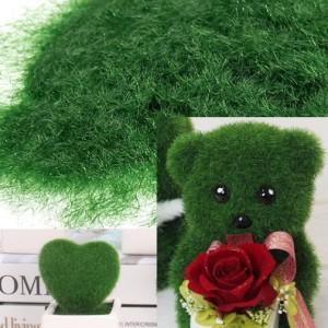Мох искусственный (флок зеленый, 3 мм) 50г