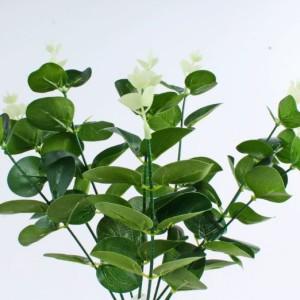 Искусственная зелень эвкалипт целый куст 9 веточек